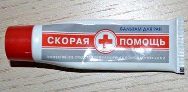 Бальзам Скорая помощь: эффективность использования для ран
