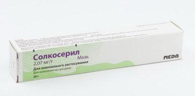 Обзор мази Солкосерил для устранения шрамов и рубцов