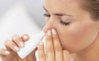 Как заметить вовремя и вылечить ожог слизистой носа