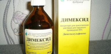 Что делать и как лечить химический ожог от димексида в стационаре и в домашних условиях