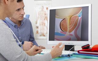 Уролог поможет сохранить мужское здоровье на долгие годы