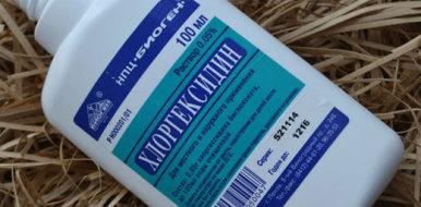 Применение хлоргексидина при ожогах и меры предосторожности