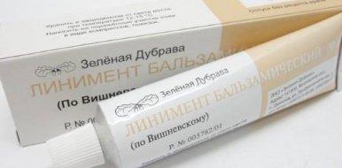 Можно ли применять линимент Вишневского для лечения на открытых ран