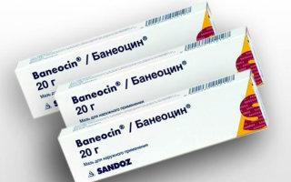 Как использовать Банеоцин при ожогах