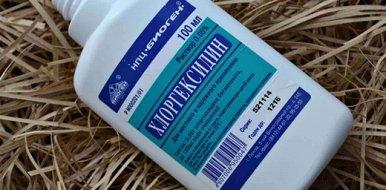 Действие и эффективность применения Хлоргексидина при кожных повреждениях