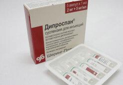 Эффективность применения дипроспана при келоидных рубцах