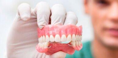 Основные методики имплантации зубов