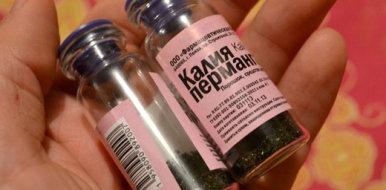 Ожог от марганцовки: что делать и как лечить