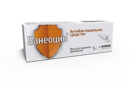 антибактериальное средство от ожогов