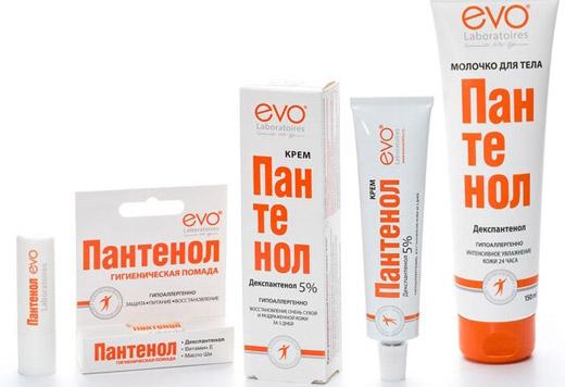 средства Пантенол для восстановления кожи