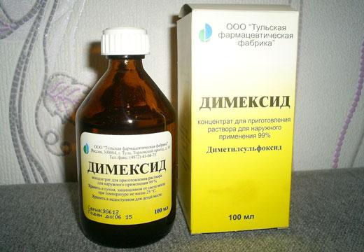 раствор Димексида
