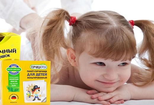 пакет горчичников для детей